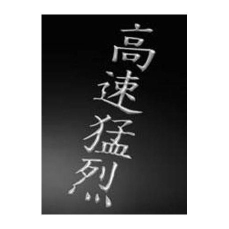 3-D Sticker chinese characters med.